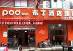 Hôtel Shanghai - Pod Inn Shanghai Pudong Airport Chuansha-1