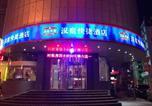 Hôtel Taiyuan - Hanting Express Taiyuan Guomao-1