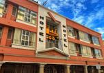 Hôtel Riobamba - Hotel Tren Dorado-1