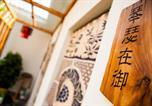 Hôtel Qinhuangdao - Beidaihe Rongxi Classic Guest House-4