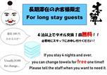Hôtel Japon - Honjin Hostel-2