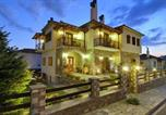 Hôtel Portaria - Iatrou Guesthouse-1
