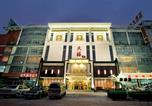 Hôtel Tai'an - Taishan Tianxi Hotel-4