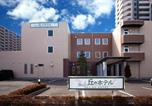 Hôtel Sendai - Okano Hotel-1