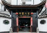 Hôtel Colombo - China Manor Hotel & Restaurant-2