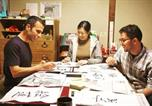 Hôtel Kanazawa - Guest House Pongyi-3