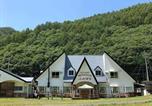 Location vacances Takayama - Pension Kaoru-1
