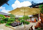 Location vacances Jeonju - Beautiful Garden Hanok Guesthouse-1