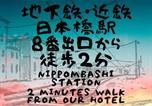 Hôtel Osaka - Kuromon Crystal Hotel-2