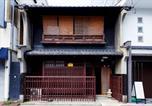 Location vacances Kyoto - Guest House Keiko-1