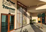 Location vacances Dubaï - Unified Vacation Homes-Deluxe Sea View Studio-Balcony-Parking-20-2