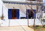 Location vacances Megalochori - Oinopia Apartment Aegina Greece-1