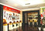 Hôtel Taiyuan - Youdian Hotel-3