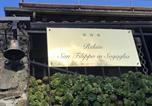 Hôtel Province de Massa-Carrara - Relais San Filippo in Sogaglia-4