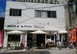 Hôtel Japon - Cabin Hibiss-1
