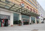 Hôtel Xiamen - The Bashan Hotel-1