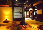 Hôtel Takayama - Yamazatonoiori Soene-1