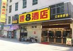 Hôtel Yangzhou - Super 8 Hotel Jiang Yang West Road Branch