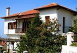 Hôtel Portaria - Elatos Country House-1