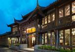Location vacances Lijiang - Floral Hotel · The Peony Pavilion Lijiang-1