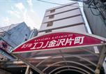 Hôtel Kanazawa - Hotel Econo Kanazawa Katamachi