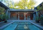 Location vacances Beijing - Wangshan Life&Hetian College-4