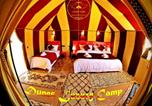 Camping avec WIFI Maroc - Dunes Luxury Camp-4