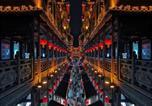 Hôtel Chongqing - Ehwesda Hotel-2
