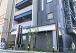 Hôtel Chiba - Hotel Livemax Chiba Soga-Ekimae