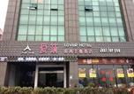 Hôtel Xiamen - Xiamen Lover Inn Hotel-4