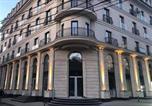 Location vacances Chişinău - Rent a Room-2