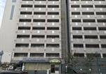 Hôtel Ōita - Hotel Crown Hills Oita-3