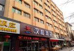 Hôtel Taiyuan - Hanting Express Taiyuan University of Technology-2