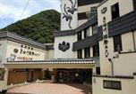 Hôtel Nikkō - Kinugawa Kokusai Hotel-1