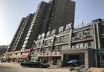 Hôtel Luoyang - Thank Inn Chain Hotel henan luoyang mengjin county huimeng avenue bilingual school-1