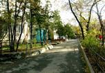 Location vacances Almaty - One-Bedroom Apartment on Pushkina-2