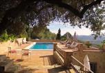 Location vacances Alcaucín - El Nispero Dulce-3