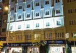 Hôtel Armilla - Hotel Urban Dream Granada-2