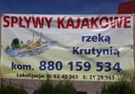 Location vacances Mikołajki - Mazurski Zakątek-4