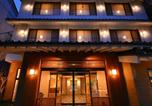 Hôtel Nikkō - Nikko Tokinoyuu-1