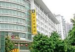 Hôtel Guangzhou - Garden Inn Guangzhou Peasant Movement Institute Metro Station-2
