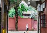 Location vacances Guangzhou - Guangzhou Yuexiu·Locals Apartment·Park Front Station·00000400 Locals Apartment 00000400-4