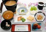 Hôtel Nara - Hotel Wellness Asukaji-3