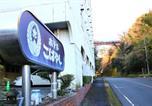 Hôtel Kagoshima - Hotel Kobayashi-1