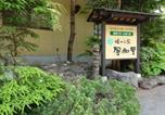 Hôtel Nikkō - Natsukashiya Fuwari-3