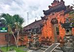 Villages vacances Gianyar - Wana Ukir Ubud-2