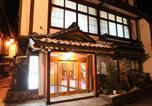 Hôtel Nagano - Hatsunoyu-1