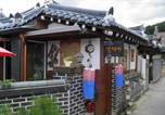 Location vacances Jeonju - Hanok Village Gguldanji-3
