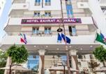 Hôtel Fès - Zahrat Al Jabal-1