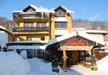 Location vacances Szczyrk - Aspen-1